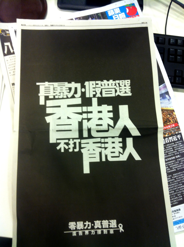 Apple daily Occupy Central ad