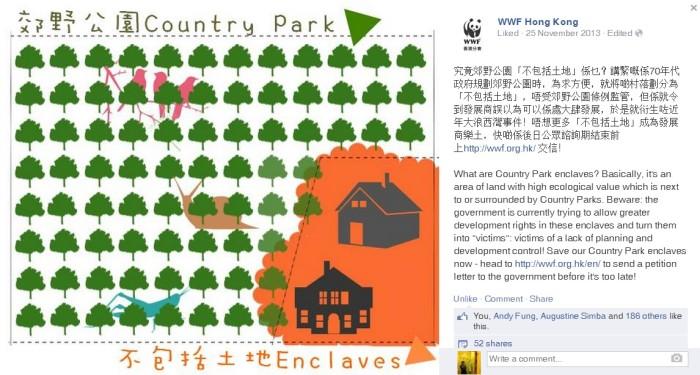 Att5_enclaves_fb infographic