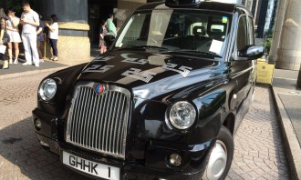 Grand Hyatt Hong Kong London Taxi 25 anniversary stickers