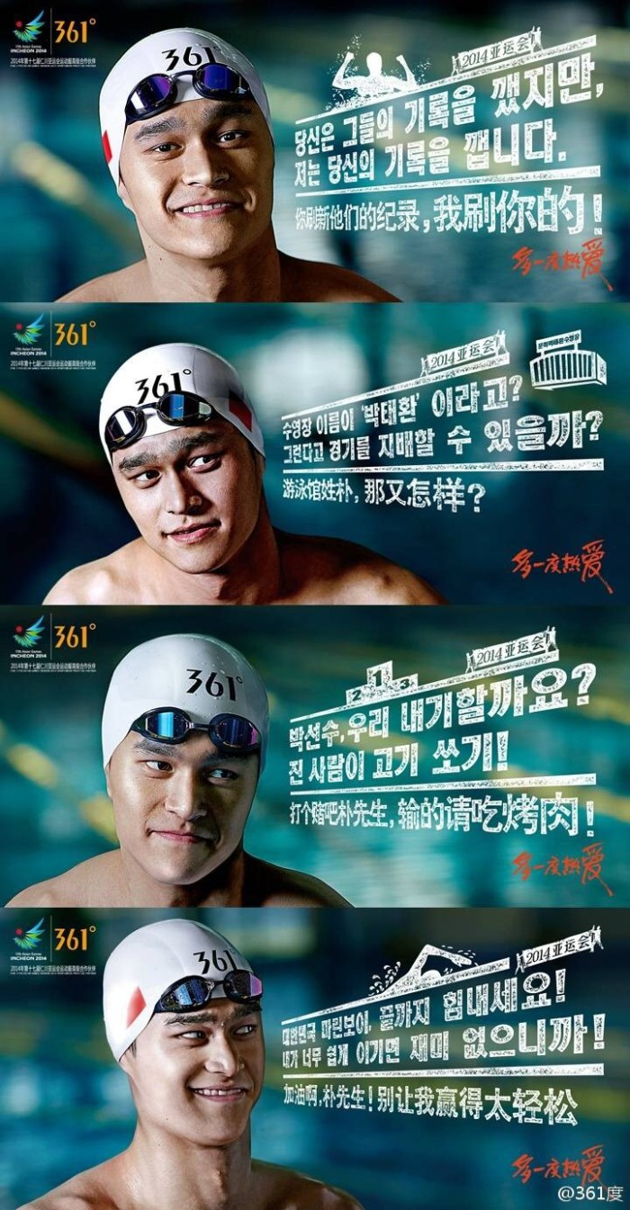 Ogilvy & Mather Beijing 361 Asian Games ad