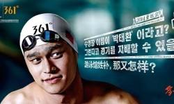 Ogilvy & Mather Beijing 361 Asian Games ad