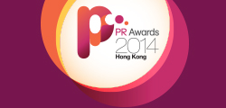 PR Awards 2014 Hong Kong