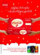 The Thadingyut packaging by Coca-Cola Myanmar