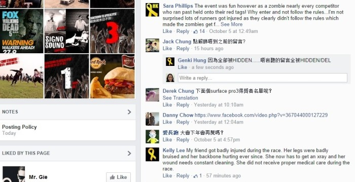 Run For Your Lives Hong Kong Screenshot