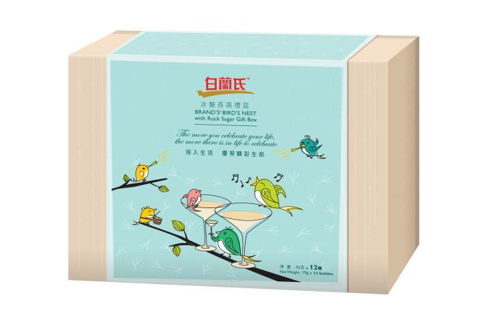 Brands Gift Box