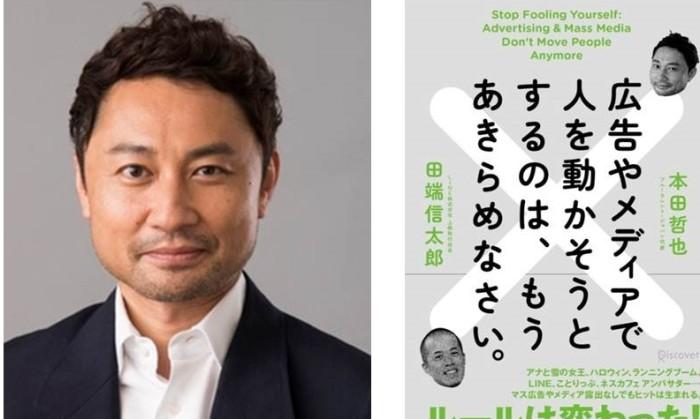 Honda_Book