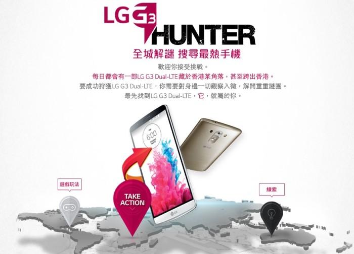 LG G3 Hunter