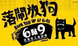 bark645
