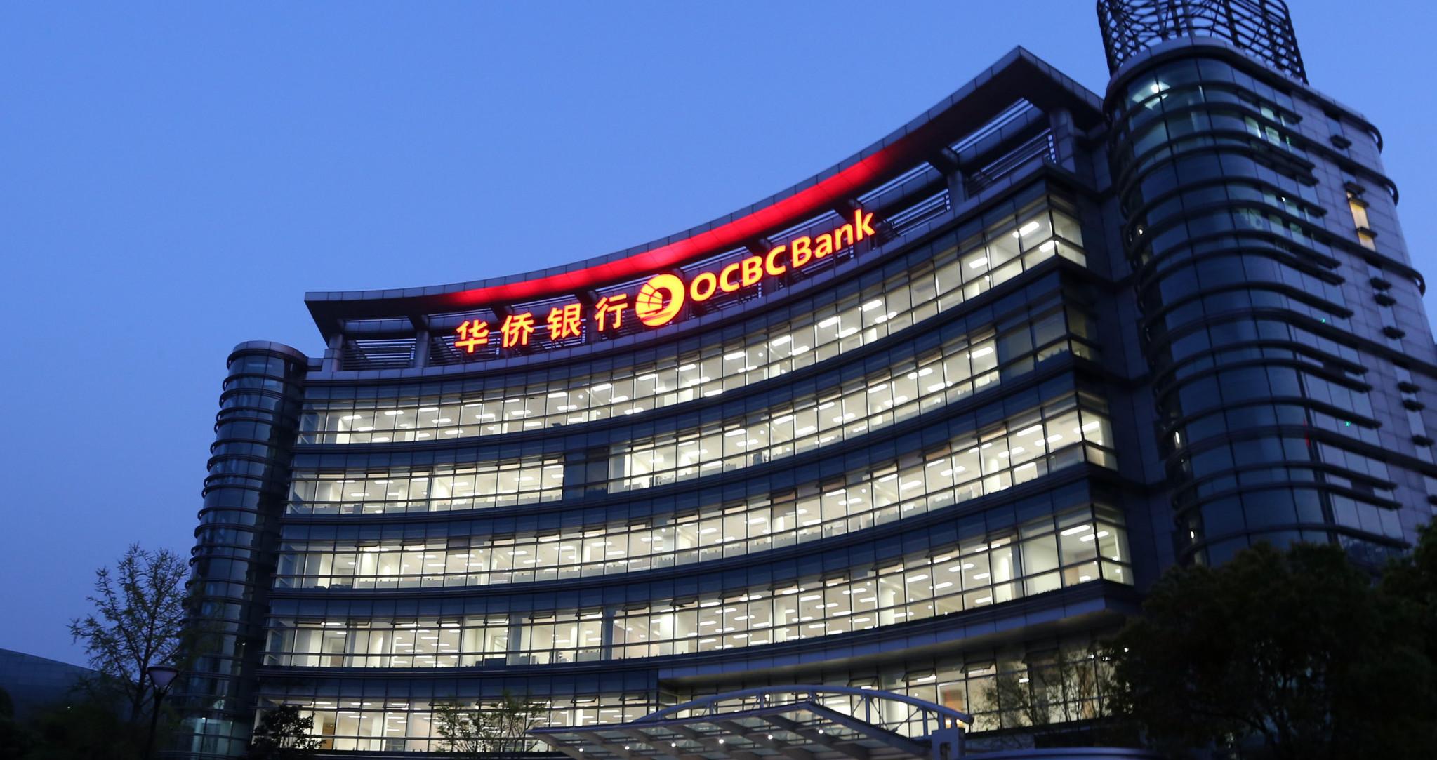 Ocbc singapore forex trading