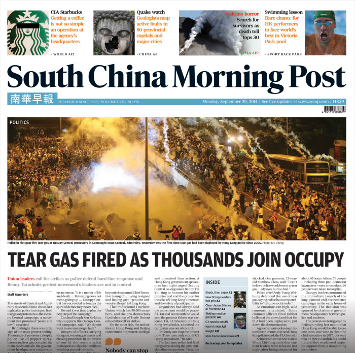 Hong Kong's Newspaper Of The Year 2014