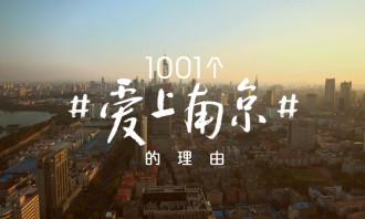 40284AGG_SLHN_BeijingNews_245x170H_SC02