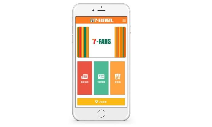 7-Eleven 7-Fans
