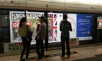 British Council MTR 3