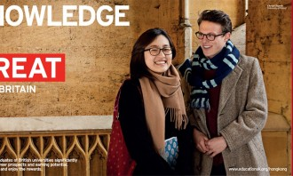 British Council cover