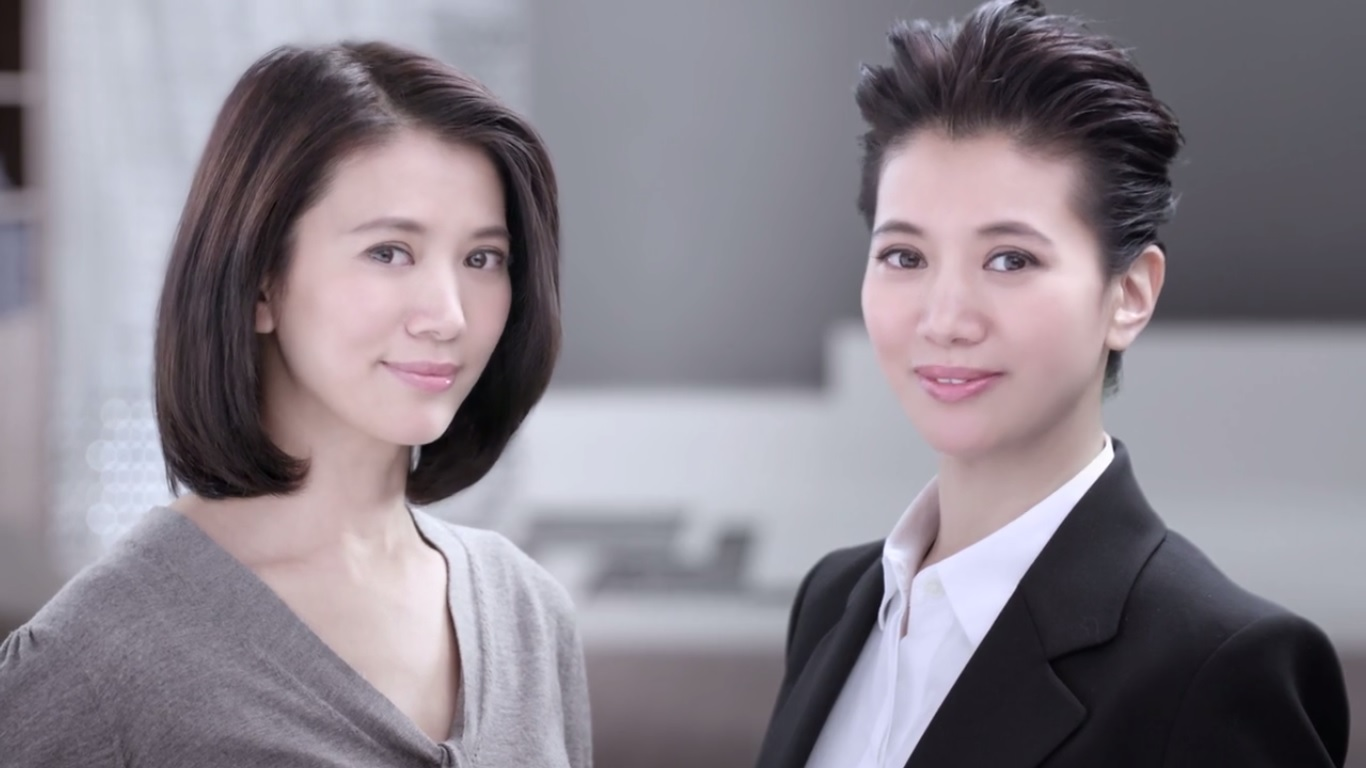 Salon De Pro Taps Anita Yuen For New Product Push