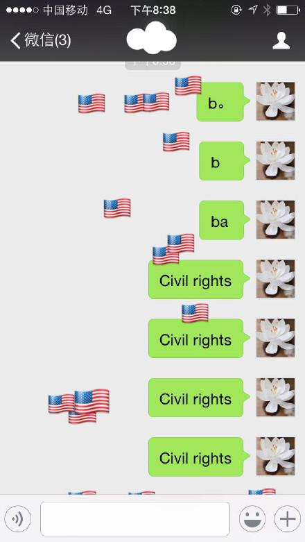 americanflag_easteregg