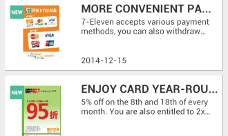 The News section allows 7-Eleven to publish branded content or special offers.