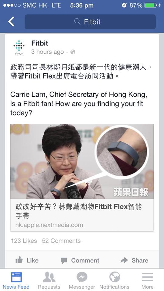 Fitbit original Facebook post