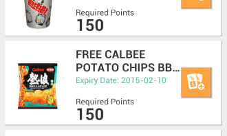 The redeemed coupon then shows up in the Rewards section.