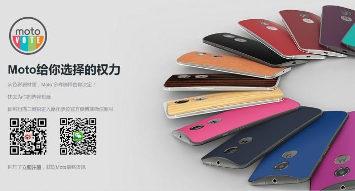 Motorola Moto X range colours