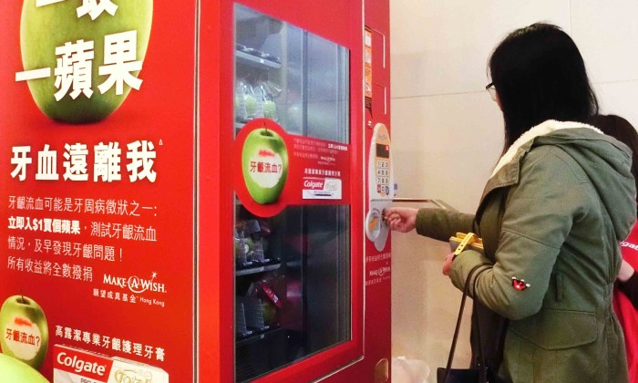 Colgate Green Apple Vending Machine
