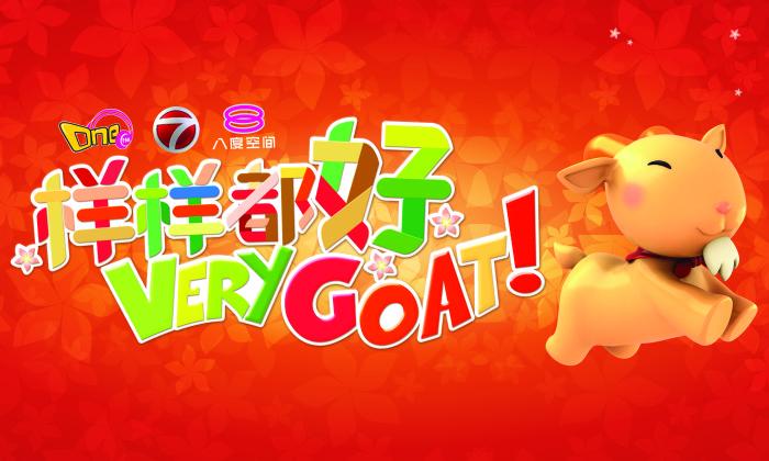Background+Logo-01