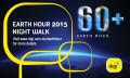 Digi earth hour 2015 night walk