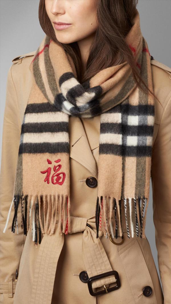 burberry fu scarf