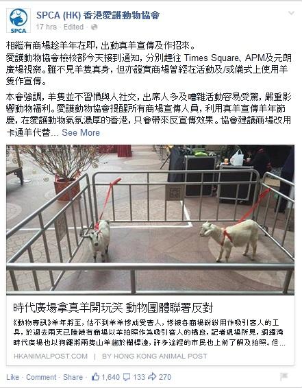 goats facebook