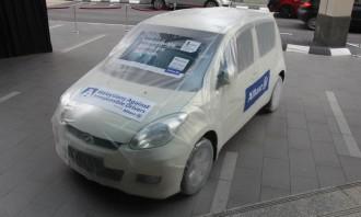 BubbleWrap car