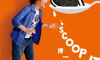 Play with OREO KV-TW-Scoop It