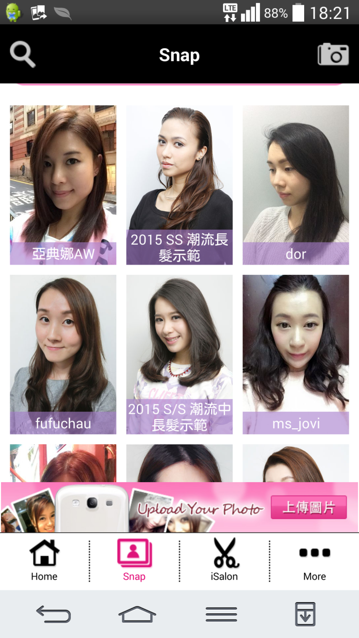 HairPro 3