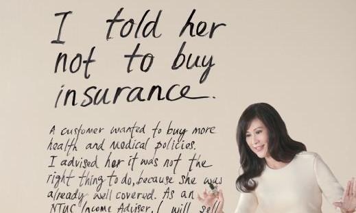 NTUC Ad Campaign