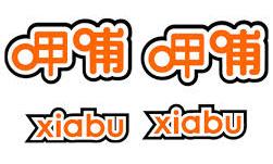 Xiabuxiabu