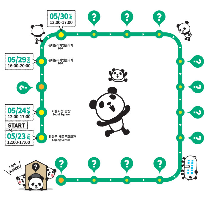 07_Route_Map