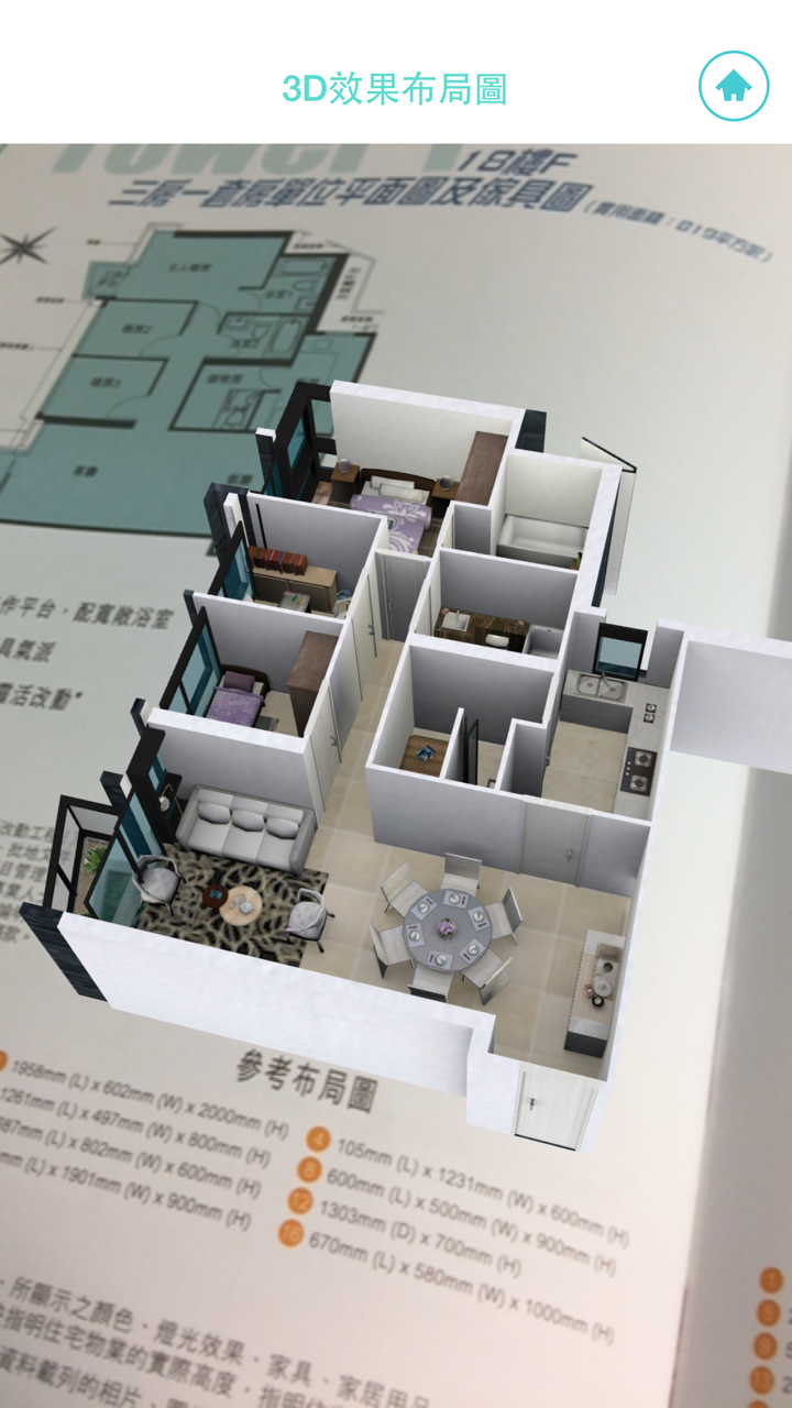 First real estate mobile app with 3d display tech for Floor plans for real estate marketing