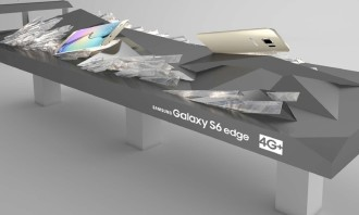 Artist impression of Samsung 3D flagship