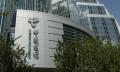 China Telecom Global