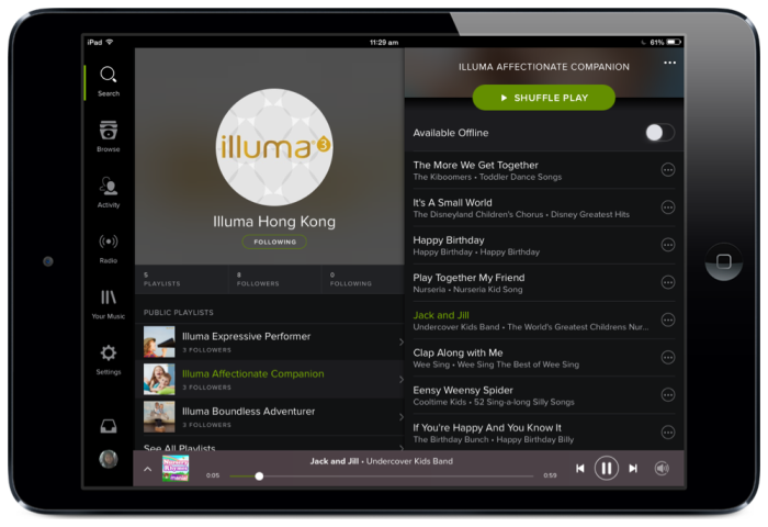 ILLUMA x Spotify_Profile Page