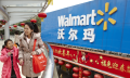 walmart-china-storefront-customers_130143147064778408