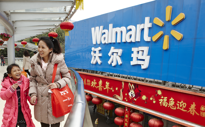 walmart china W ith more than 10,000 suppliers in china manufacturing for wal-mart, the great majority of its merchandize is made in china wal-mart is now becoming a major retail presence there as well.