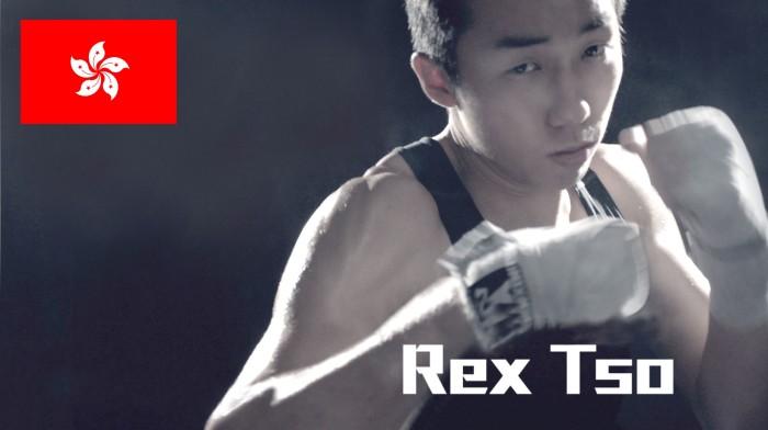 3_Rex