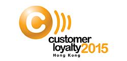 Customer Loyalty 2015 Hong Kong