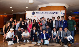Agency of the Year Hong Kong
