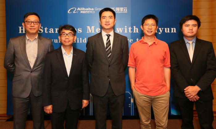 Alibaba Startup