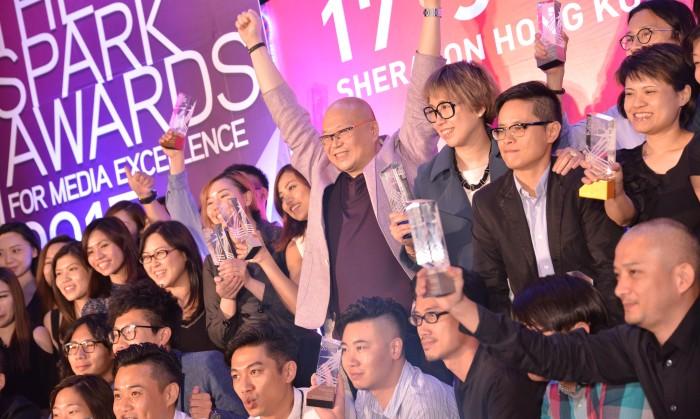 The Spark Awards 2015