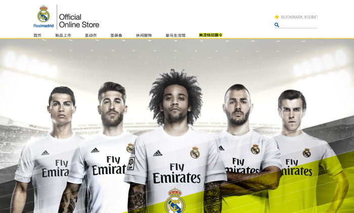 Marketing, la principal herramienta de ingresos de Real Madrid