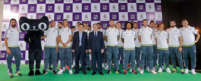 The entire Real Madrid squad attended the signing ceremony.