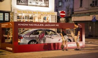 """Jaguar """"Know No Rules""""  2"""