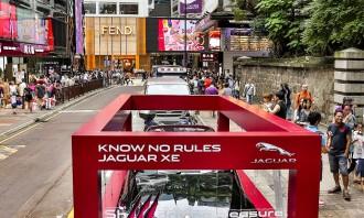 """Jaguar """"Know No Rules""""  5"""
